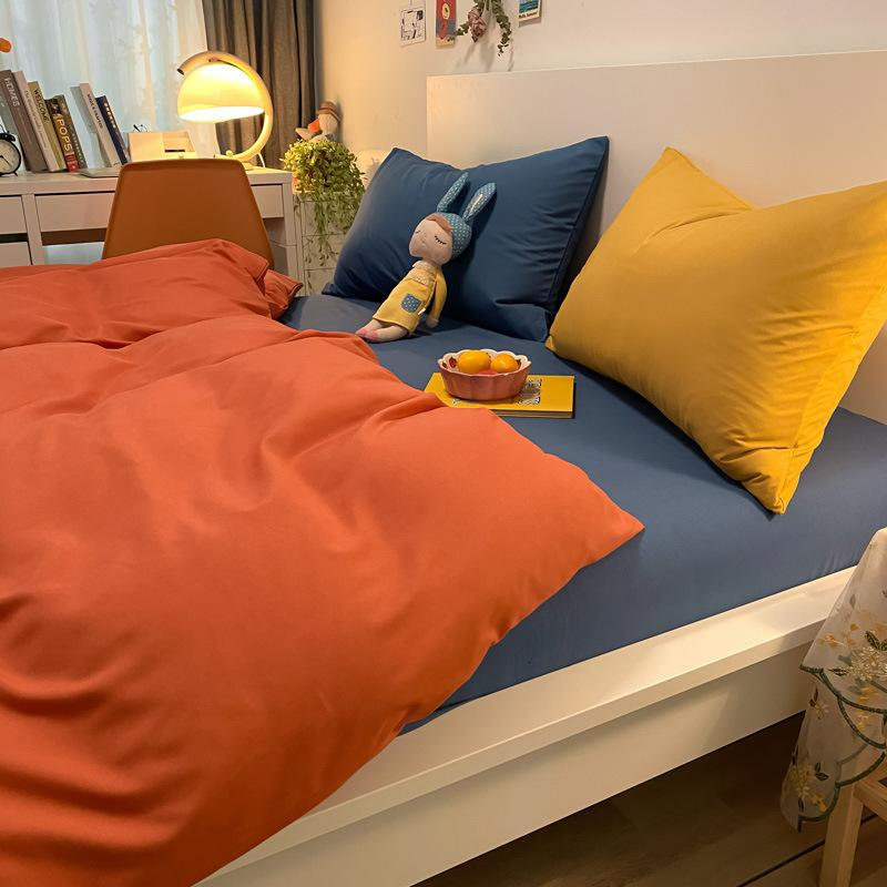Yushan Solid Color Fitted Sheet with Wind Four Piece Set Contrast Matte Bedspread Bedding
