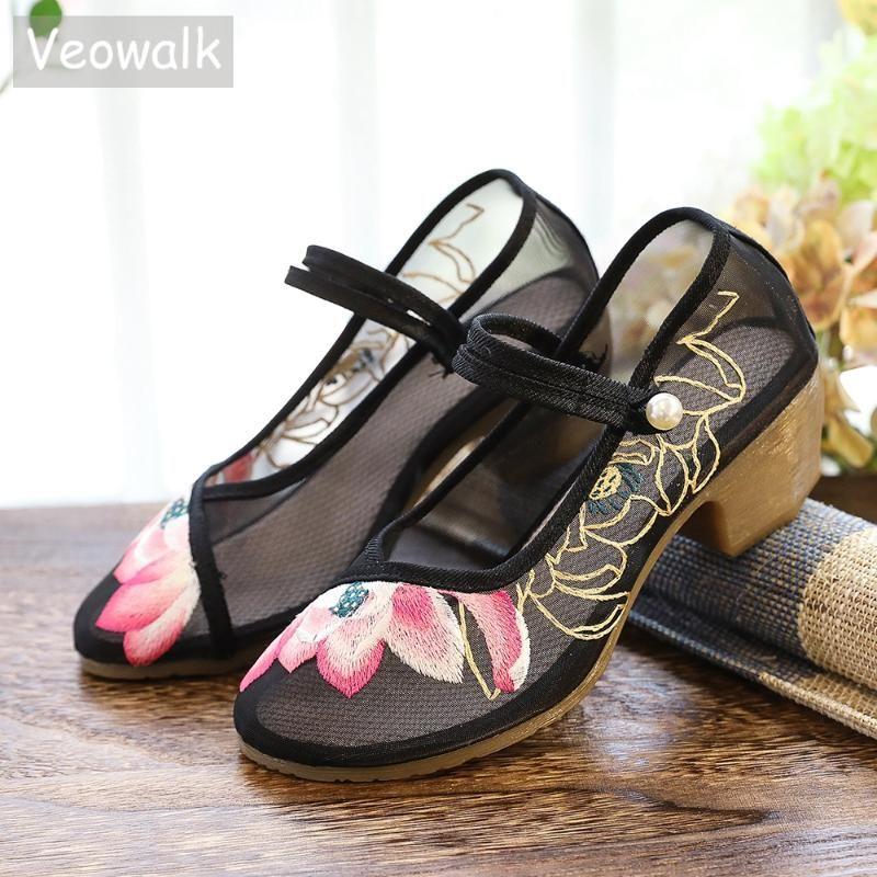 Veowalk Yaz Kadın Gazlı Bez Kumaş Işlemeli Blok Topuk Ayakkabı 4 cm Orta Topuklu Rahat Retro Bayanlar Çiçek Mary Jane Elbise Pompaları