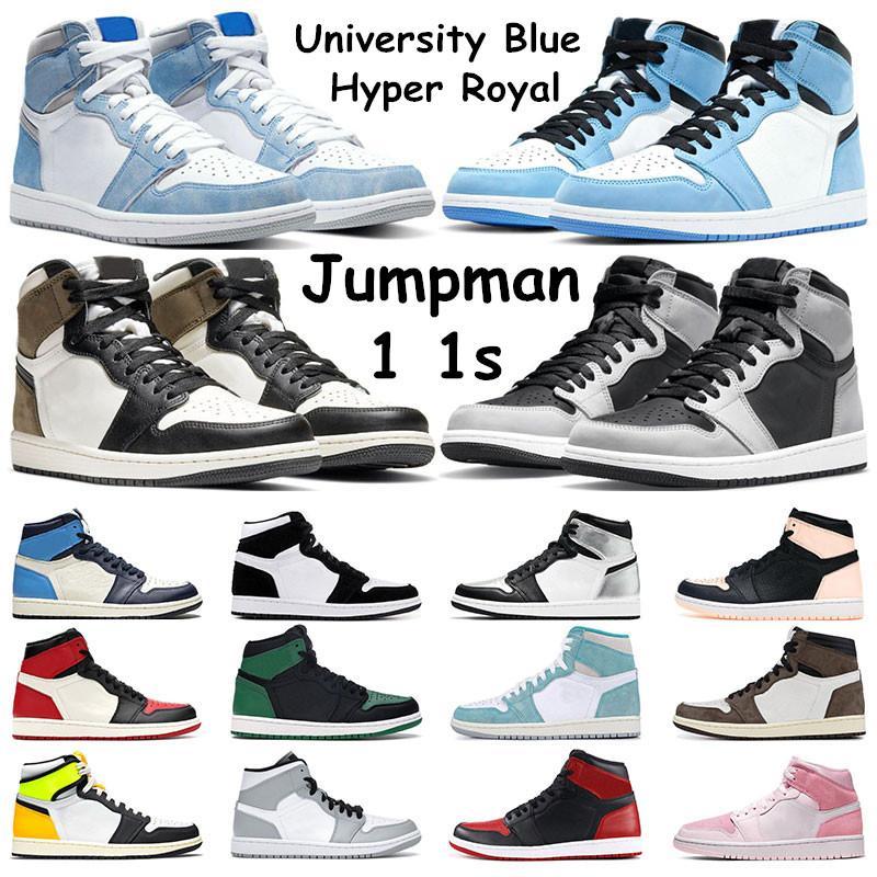 대학교 블루 농구 신발 1s jumpman 1 어두운 모카 하이퍼 로얄 흑요수 실버 발가락 그림자 2.0 망 운동화 트위스트 여성 스포츠 트레이너