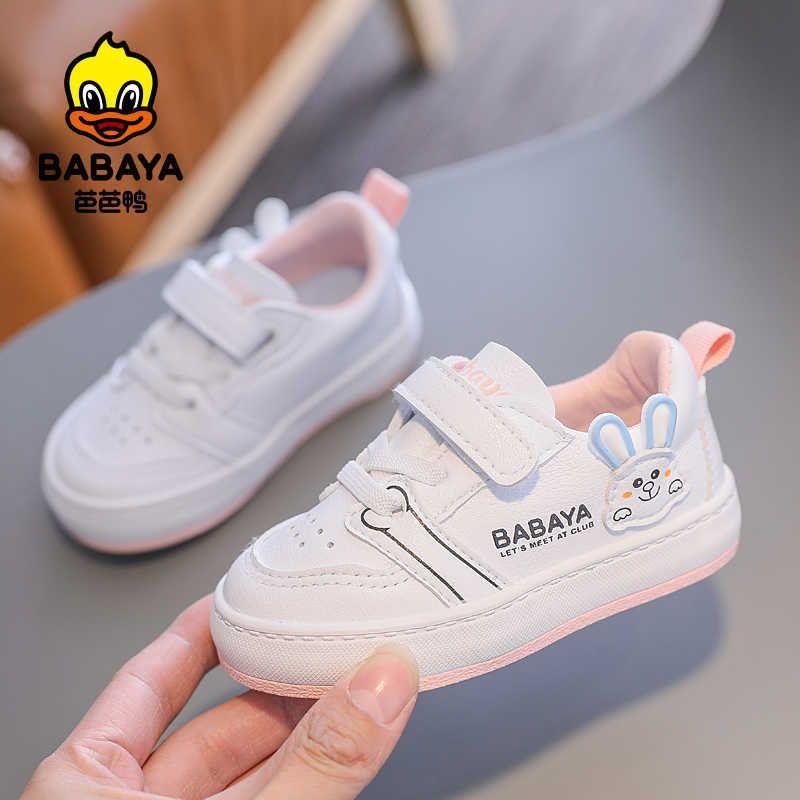 바바야 어린이 담배 신발 1-3 세 아기 소년 부드러운 밑창 신발 통기성 만화 소녀 캐주얼 신발 2021 봄 새로운 C0602