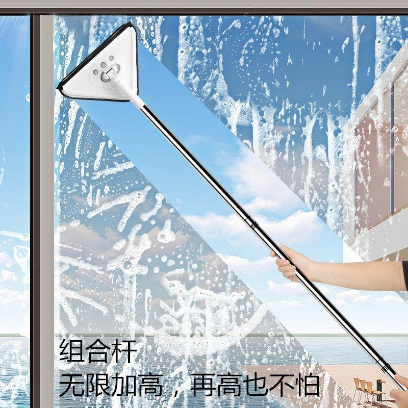 YOREDE Multifunction Flat Mops For Washing Windows Telescopic Glass Wiper Double Side Window Cleaning Brush Home Cleaning Tools 904 R2