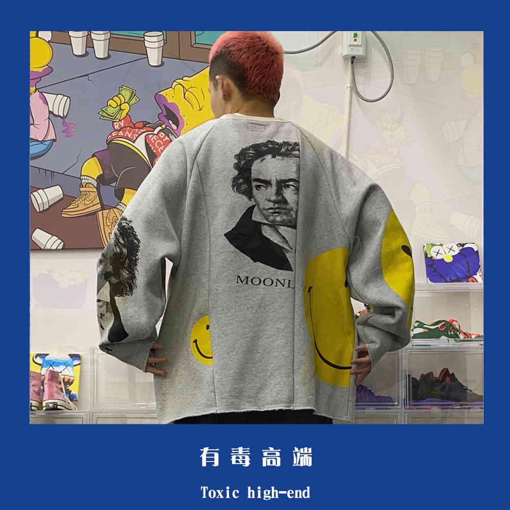 und Kapital Hongrichao Hirata entspannte und lässig Beethoven Nähte Smiley Face Pullover