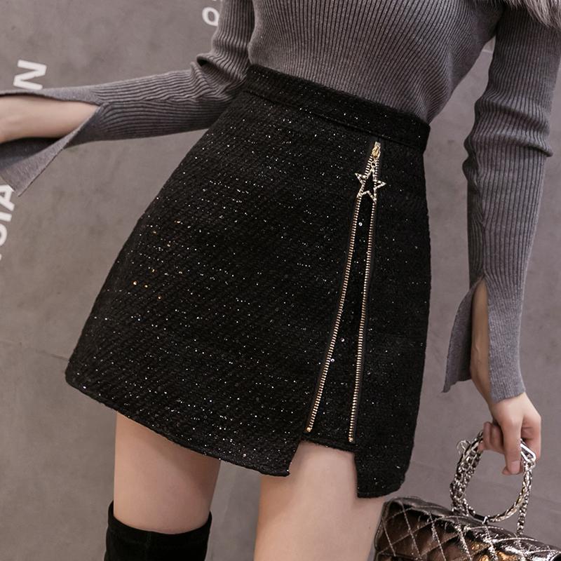 Sexy Women Autumn And Winter Temperament High Waist A-line Skirt Anti-glare Bag Hip Sequin Female Skirts
