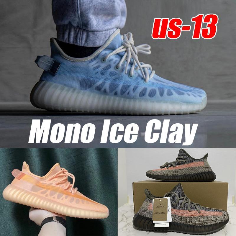 Koşu Ayakkabıları Mono Buz Kil Mist Spor Sneaker V2 Kül Taş Inci Mavi Kum Taupe Zebra Bred Küliş Yansıtıcı Erkek Sneakers Bayan Eğitmenler