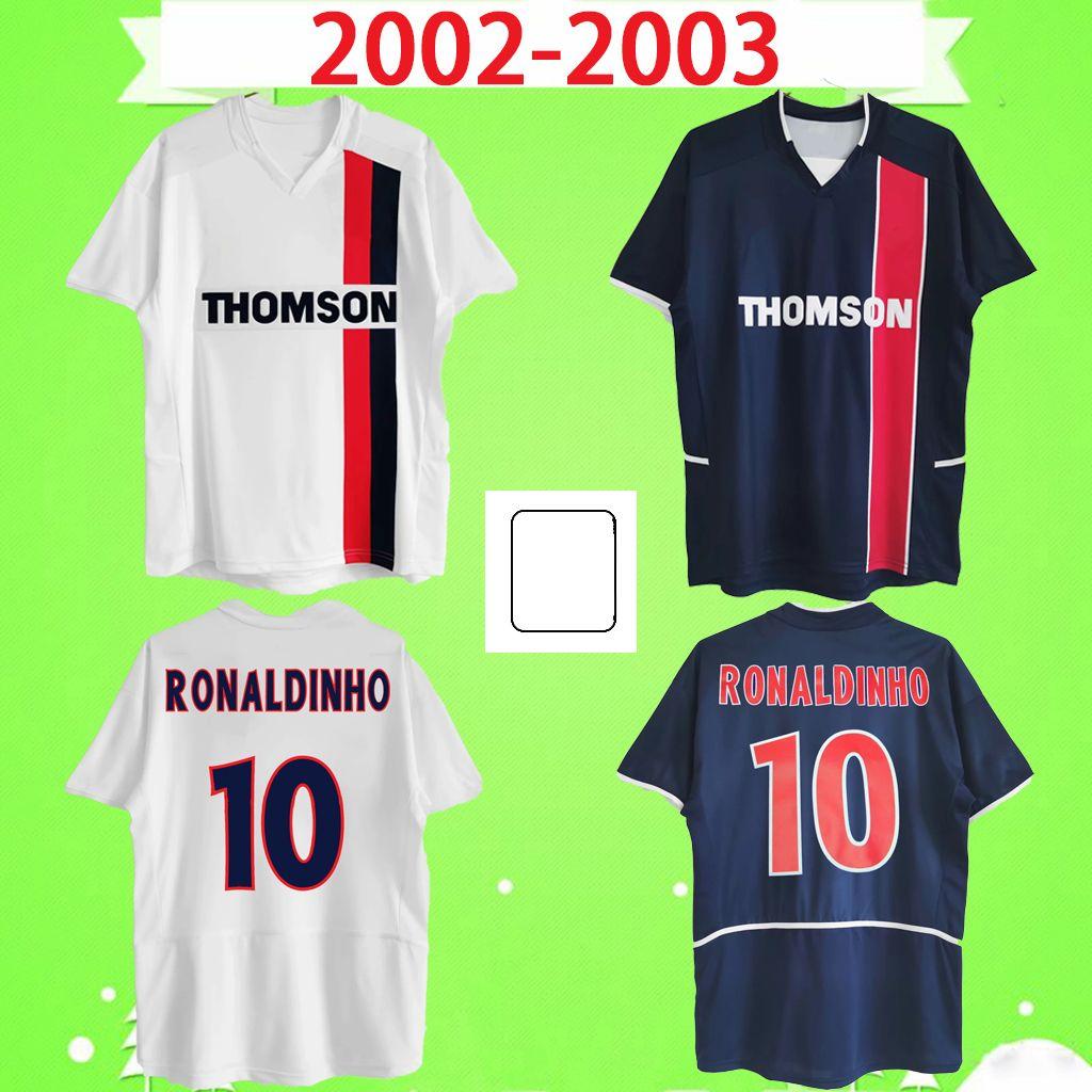 باريس سان جيرزي # 10 رونالدينيو تشولابا 2002 2003 قمصان كرة القدم الرجعية 02 03 كلاسيك باريس إحياء ذكرى قميص كرة القدم خمر 02 03 Maillot French Ligue1