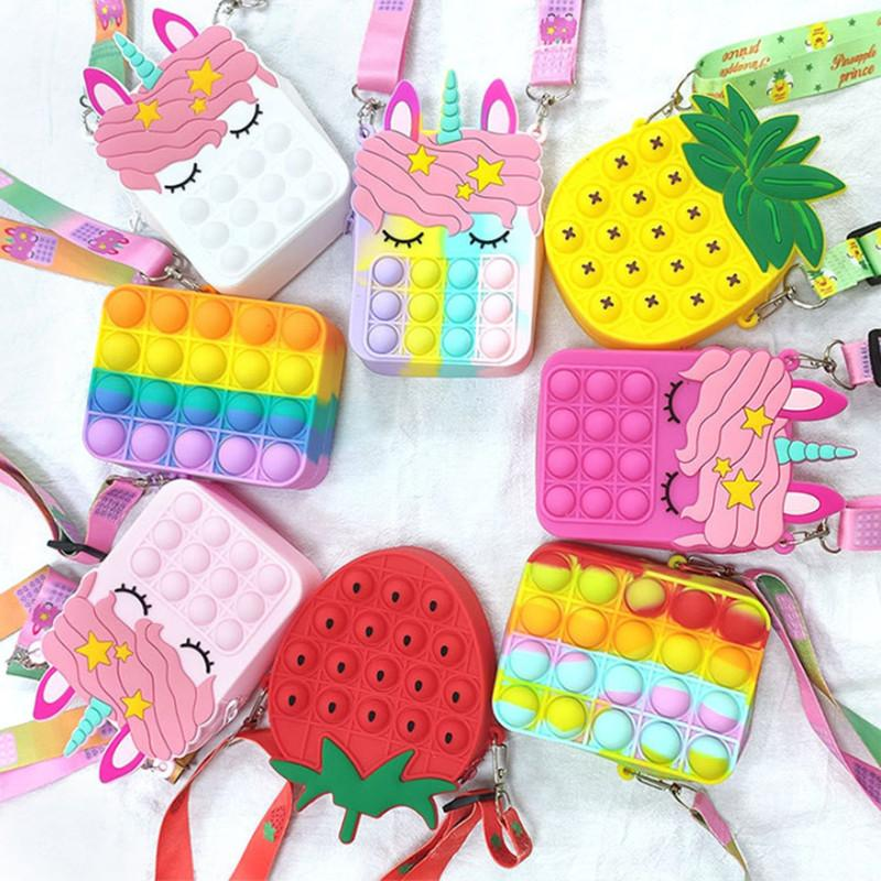 파티 Fidget 장난감 감각 패션 가방 아이 푸시 버블 레인보우 안티 스트레스 교육 어린이 및 성인 압축 해제 장난감
