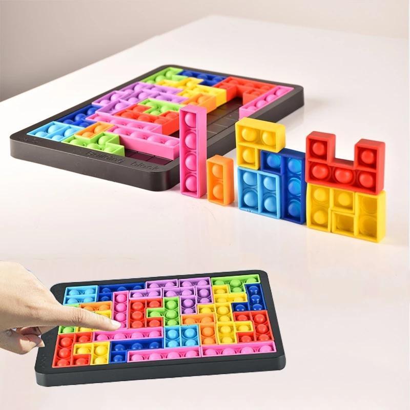 Didget Toys Rainbow Bubble Sensososore Разборка Набор Tetris Jigsaw Autism Специальные нужды Стресс Reliver IT Squeeze Для Дети Семейная игра Оптом