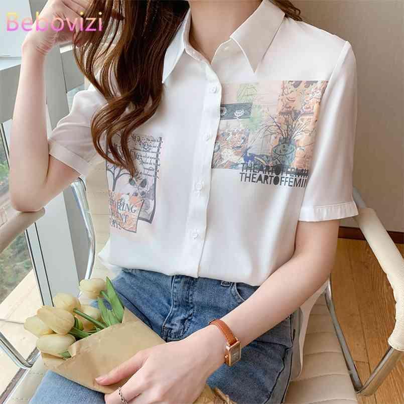S-XXL Mode Sommer Casual White Revers Kurzarm Button Up Tops und Hemden für Frauen Büro Dame Arbeitskleidung 210603
