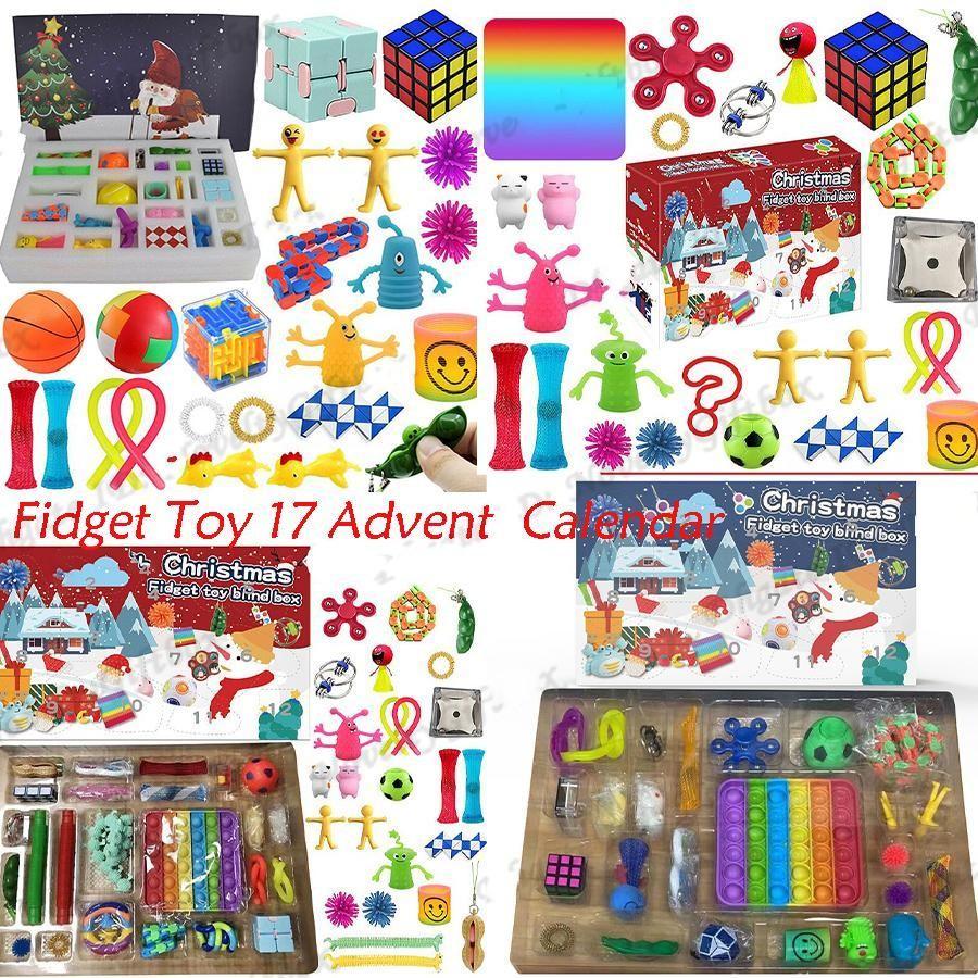 Fidget oyuncaklar parti lehine takvimler Noel 24 gün geri sayım kör gizem kutusu duyusal parmak oyuncak şanslı kutular çocuk itme kabarcıkları çocuklar hediye 496
