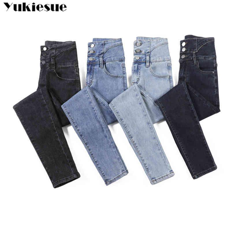 Vintage Rissene Skinny Bleistift Jeans Frau Plus Größe Hohe Taille Push Up Mom Stretch Jeans Damen Denim Hosen Hosen Frauen Jeans 210412