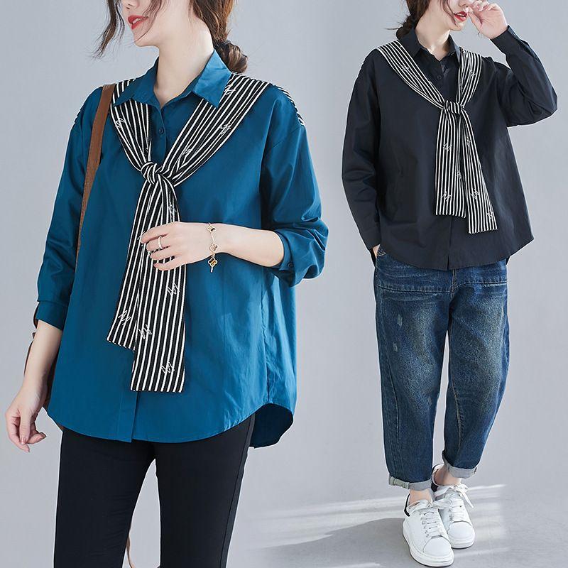 2021 Primavera y verano Versión coreana Calzada Hot Shawal Falso Falso Dos de longitud media Cáñamo de algodón largo Top camiseta cómoda