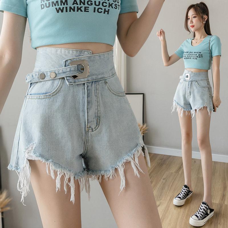 Pantallas cortas de mezclilla Mujeres 2021 Pantalones vaqueros de la primavera de la primavera Moda coreana de verano Diseño de cintura alta A-Line y pantalones de pierna ancha de moda