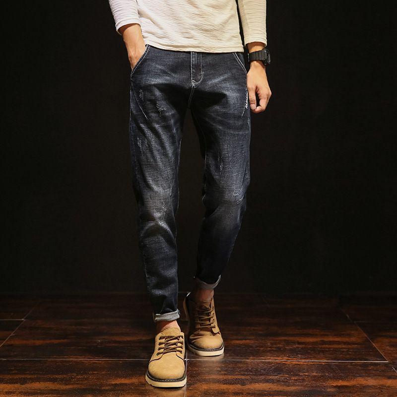 Jeans Brand Loose Spring Big Harem Uomo Moda Coreano Elastico Elastico Pantaloni da gambe sottili