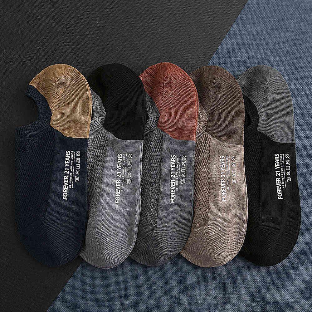 Casual Herren Strumpfeinheit Massivfarbe Atmungsaktive Baumwolle Low Cut Kurze Knöchelsocken Mode