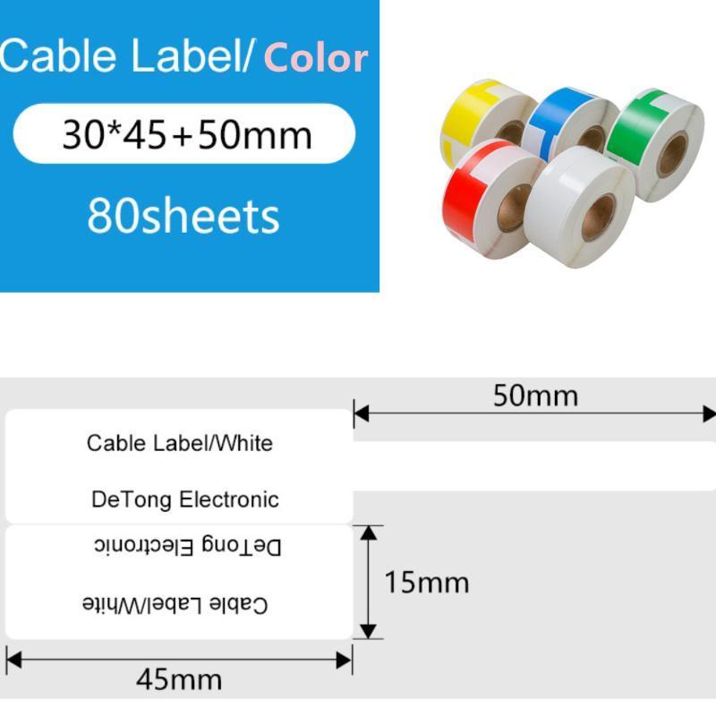 Impressoras Papel de etiqueta térmica DP23S 58mm para o fabricante Cabo de código de barras Cabo sem fita à prova d 'água resistente à prova de riscos