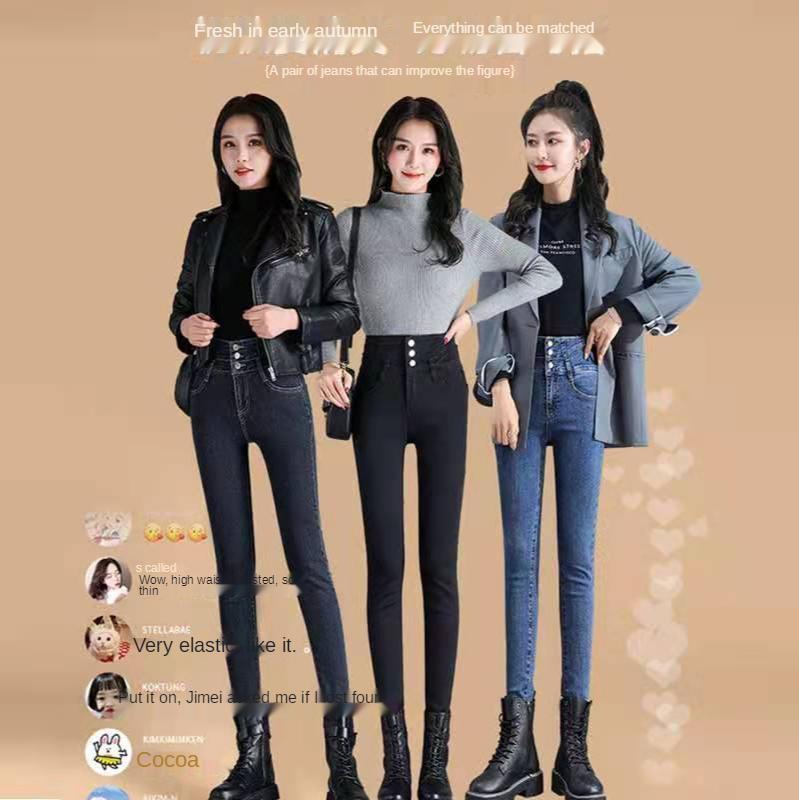 Calças de brim de jeans Manter Quente Skinny Skinny High Cintura Preta das Mulheres Plus Fleece Blue Harajuku Estilo Haste Outono e inverno em 2021 mulheres