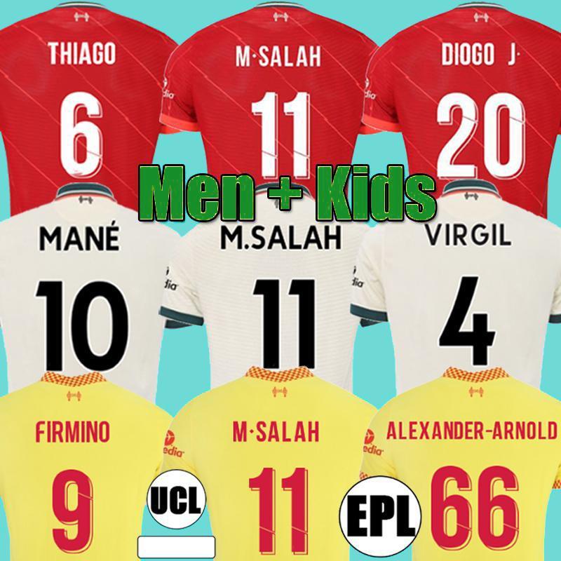 2022 Jersey de futebol de alta qualidade 21/22 homens kit kit de futebol camisa de futebol maillot pé camiseta de futbol