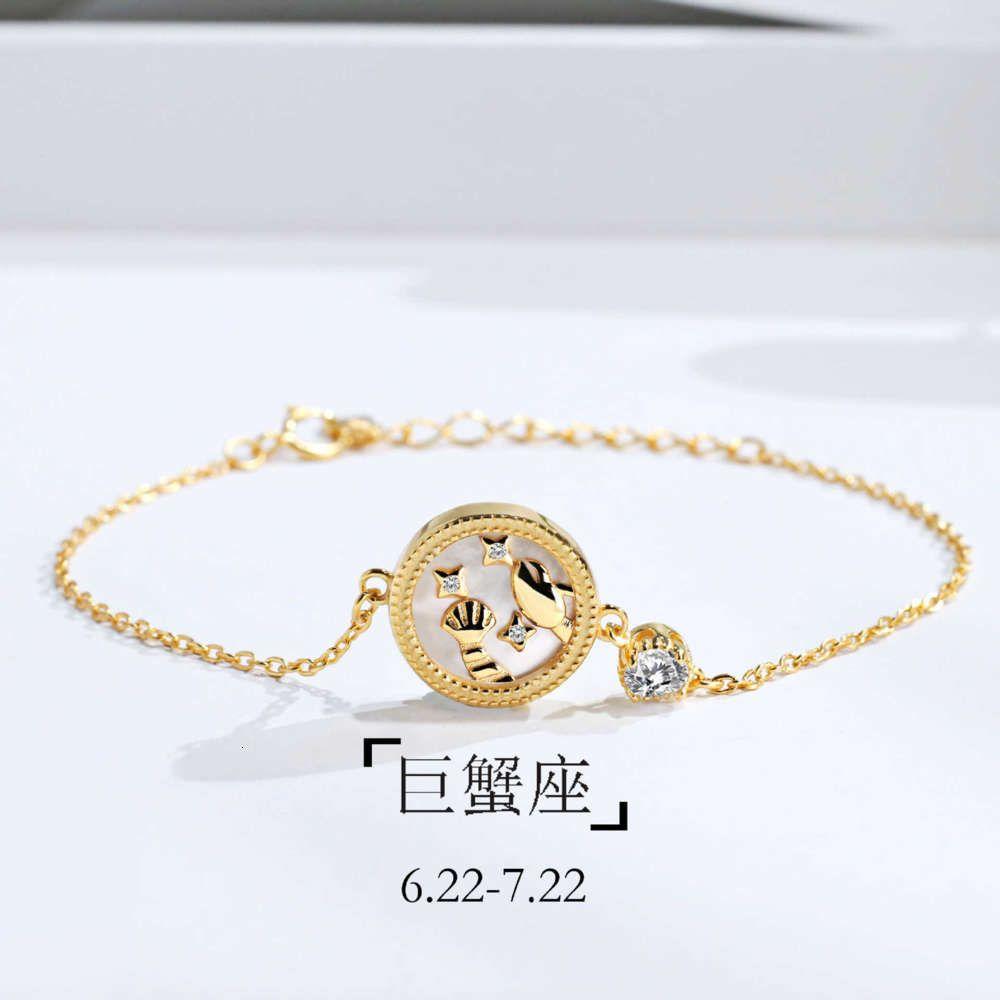 S925 Sterling Silver 12 constellations round brand women's Mini design feeling net red white shell bracelet