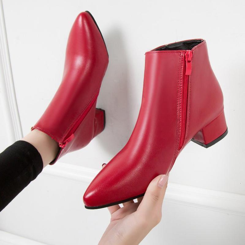 Çizmeler Yüksek Kalite Moda Kadınlar Rahat Deri Düşük Topuklu Bahar Ayakkabı Kadın Sivri Burun Kauçuk Ayak Bileği Black1 Evje