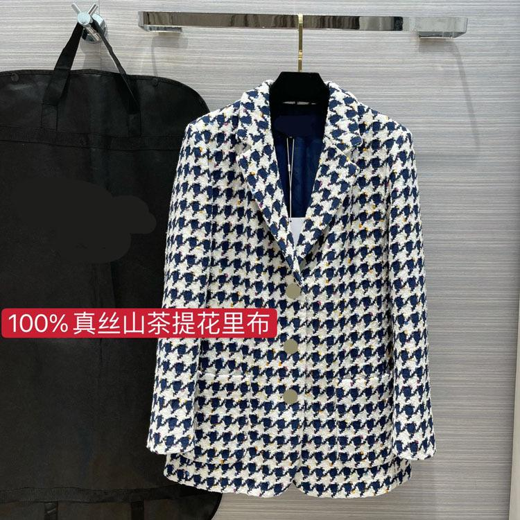 Milano Pist Coats 2021 Uzun Kollu Ekose Baskı Kadın Mont Tasarımcı Mont Marka Aynı Stil Ceketler 0415-11