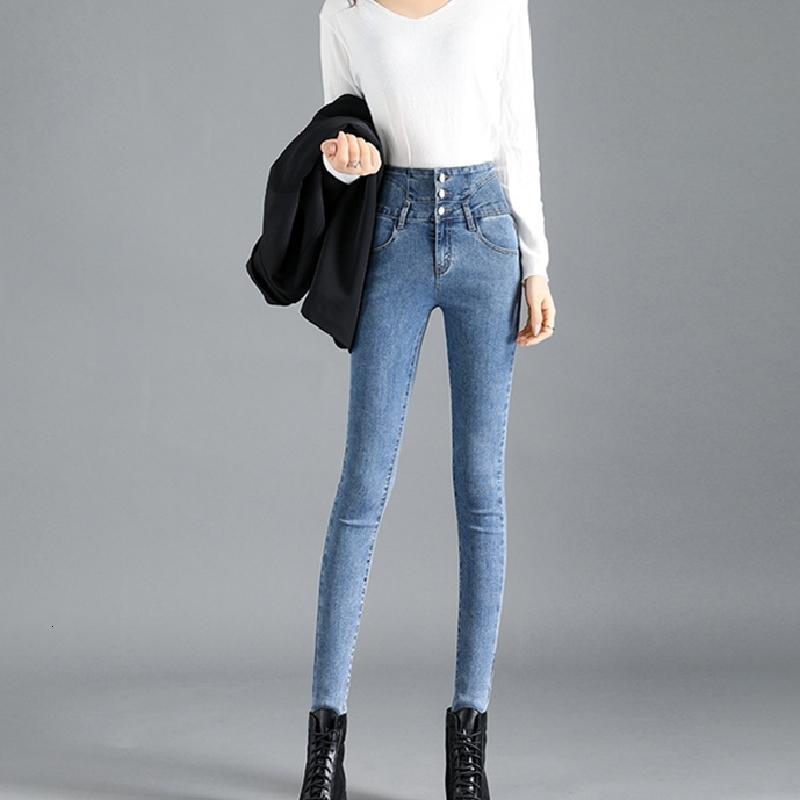 Pantaloni di elasticità femminile da donna stretti da donna sottile per donna