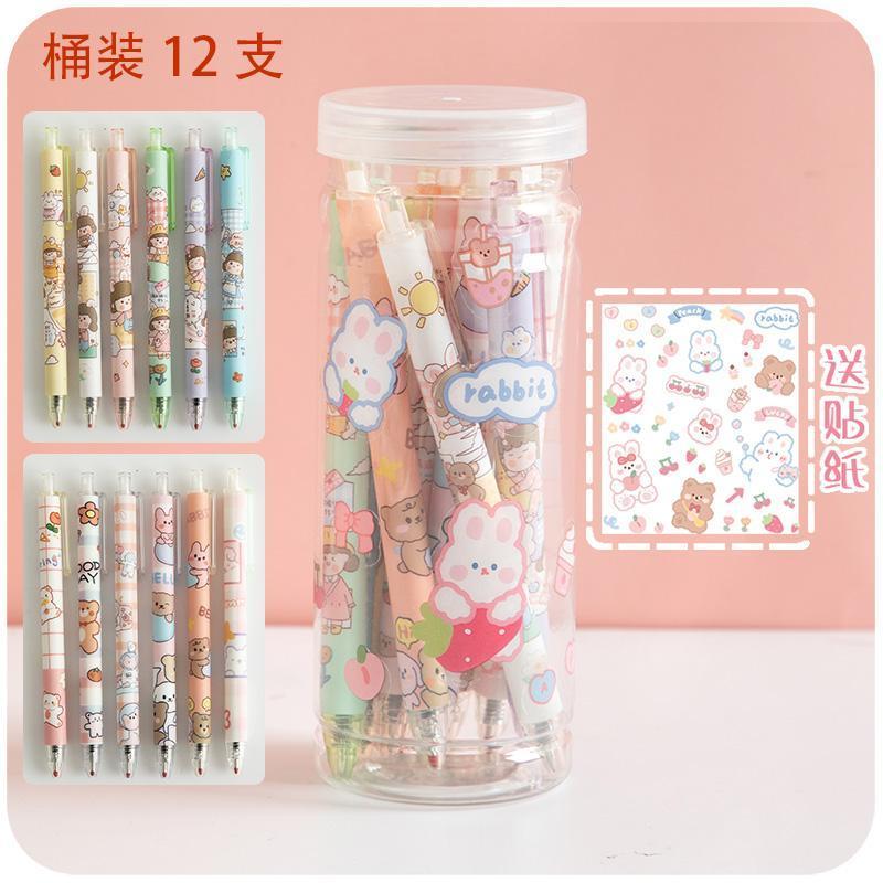 Penas de gel bonitos urso 12 (tubo e adesivo) ins Bola de carne de vento imprensa caneta estudante menina negro desenhos animados japonês