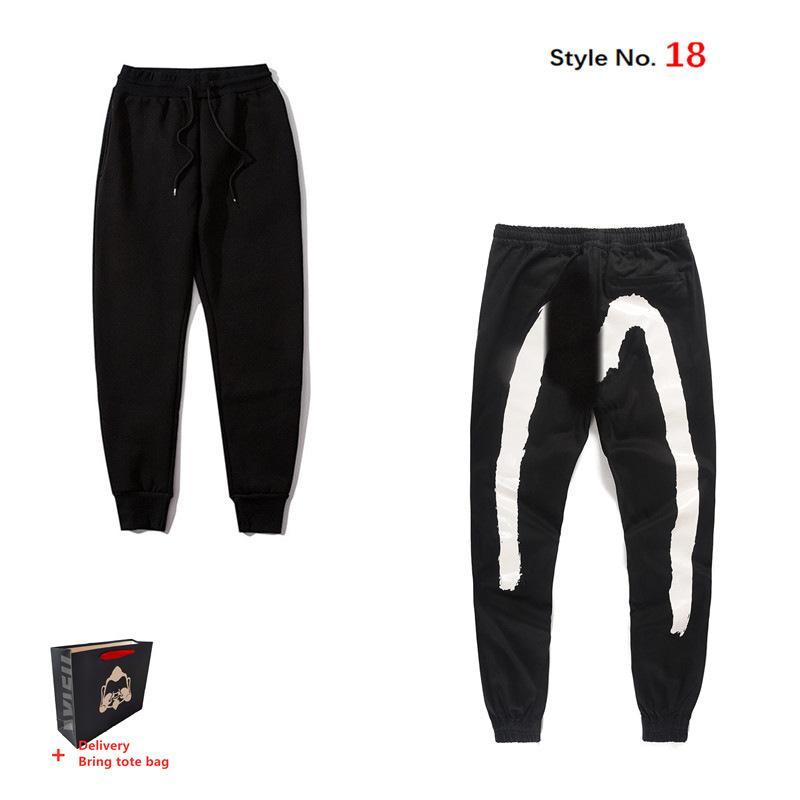 Homens Calças Japonesas Street Tendências Juntos Sweatpants Jogger Pant Casual Elastic algodão Harem Calças de alta qualidade Fitness Size M-3XXL