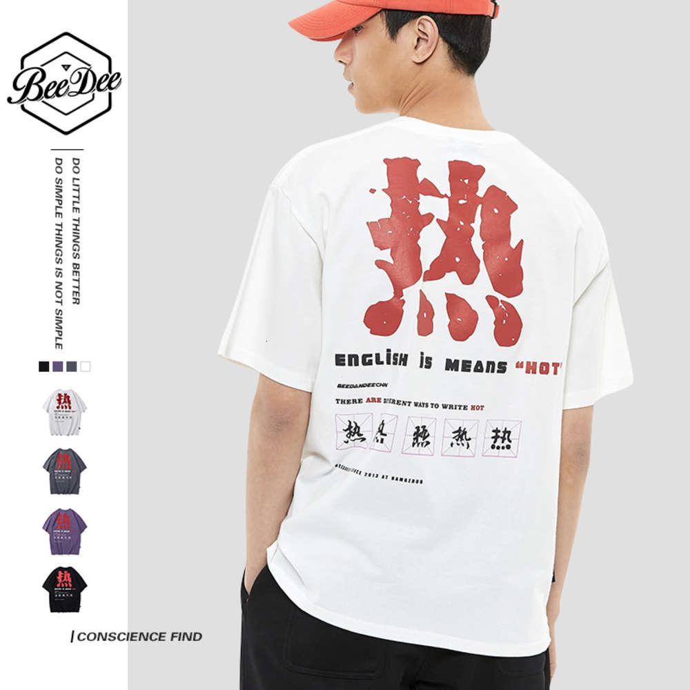 Рубашки поло Мужской модного бренда 2021 летняя печать тренд футболка свободно круглый шейный износ