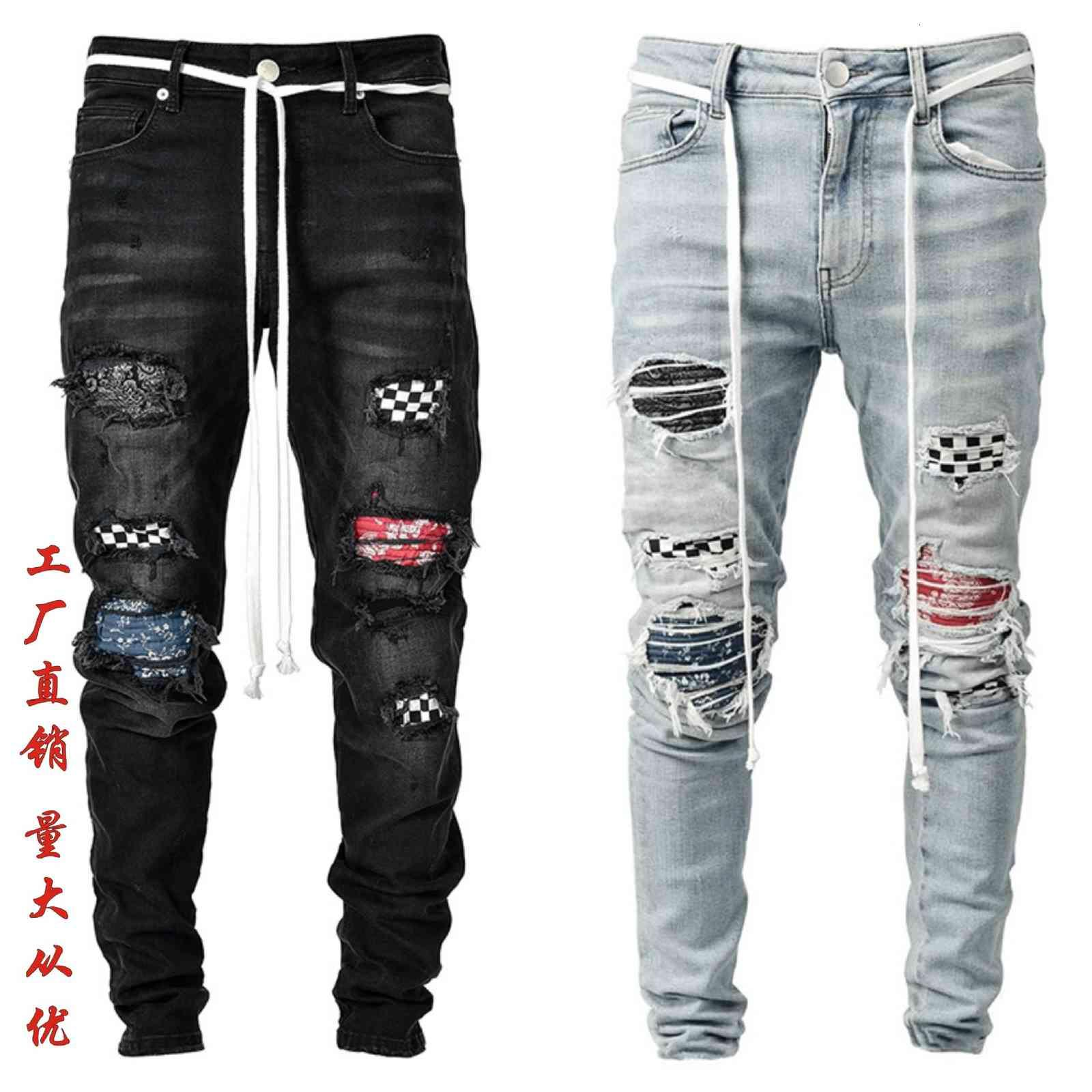 2021 High End Slim Hole Leggings Neue Männer Jeans Männer