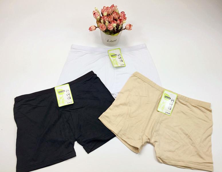 Culotte Summer Light Light Safet Pantalons Leggings Modal Femmes Dentelle Moins Boxers Poète sexy