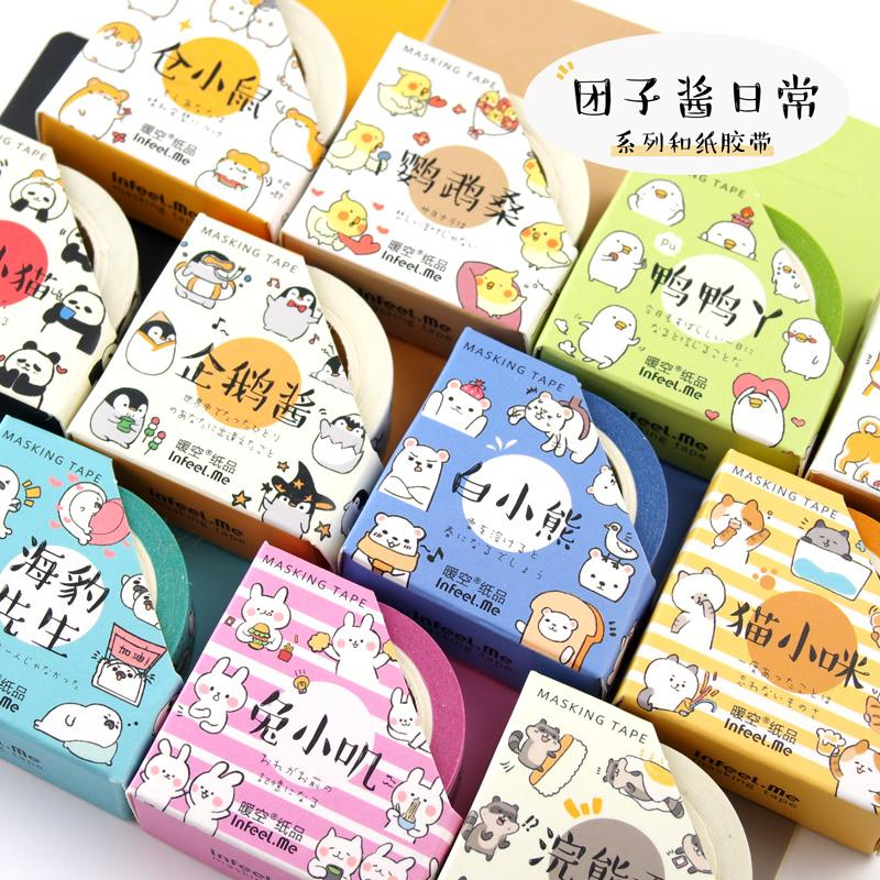 Cute Seal Panda Hamster Animals Masking Washi Tape Decorative Adhesive Tape Decora Diy Scrapbooking Sticker Label Stationery 2016