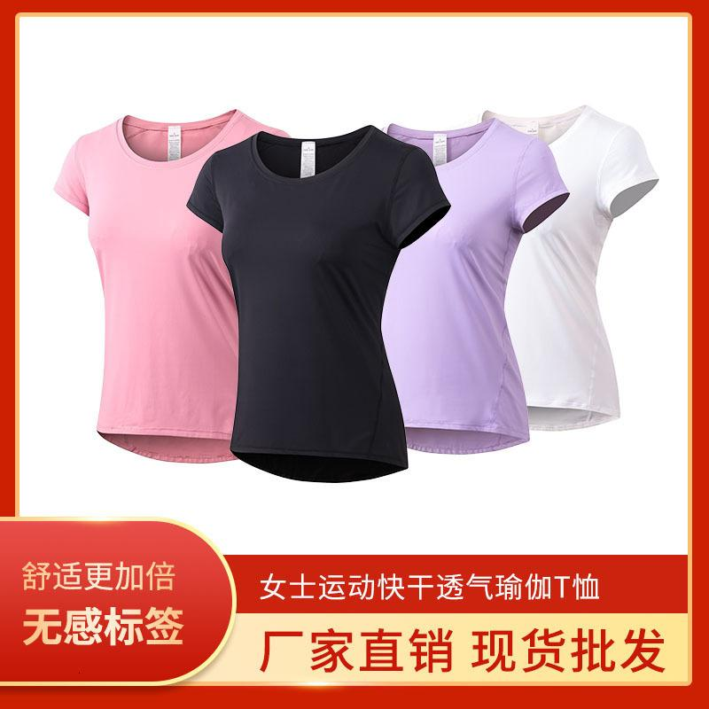 Chaqueta de yoga Slim Sports Sports Camiseta de manga corta transpirable Secado rápido Cuello redondo Conjunto de fitness