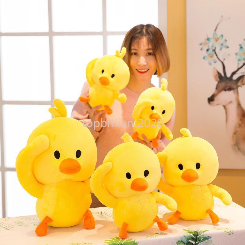 Brinquedos de pelúcia Bonito Pequeno Pato Amarelo Alcado Animais Macios Tiktok Crianças Boneca De Criança Presentes de Aniversário de Natal de Alta Qualidade 20cm 25cm