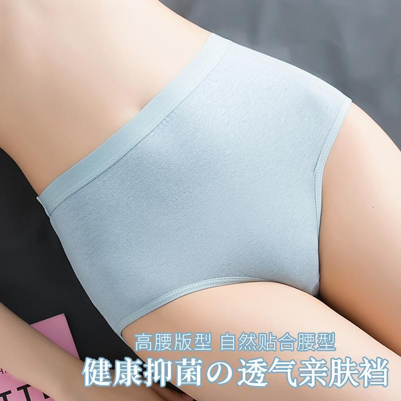 Bragas 200kg Alto Cintura Cintura Alta Tamaño Grande Sexy Ropa interior de las mujeres de algodón Entrada Antibacterial transpirable Hip Levantamiento Triángulo