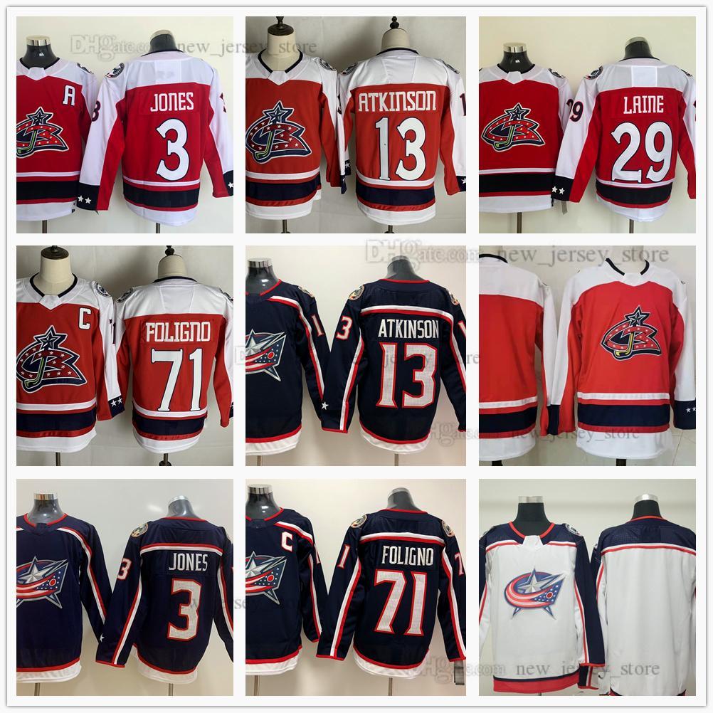 2021 Retro Retro Hockey sobre hielo 29 Patrik Laine Jerseys Red 71 Nick Foligno 13 Cam Atkinson 3 Seth Jones Navy Hogar en blanco No Número Nombre Blanco Jersey