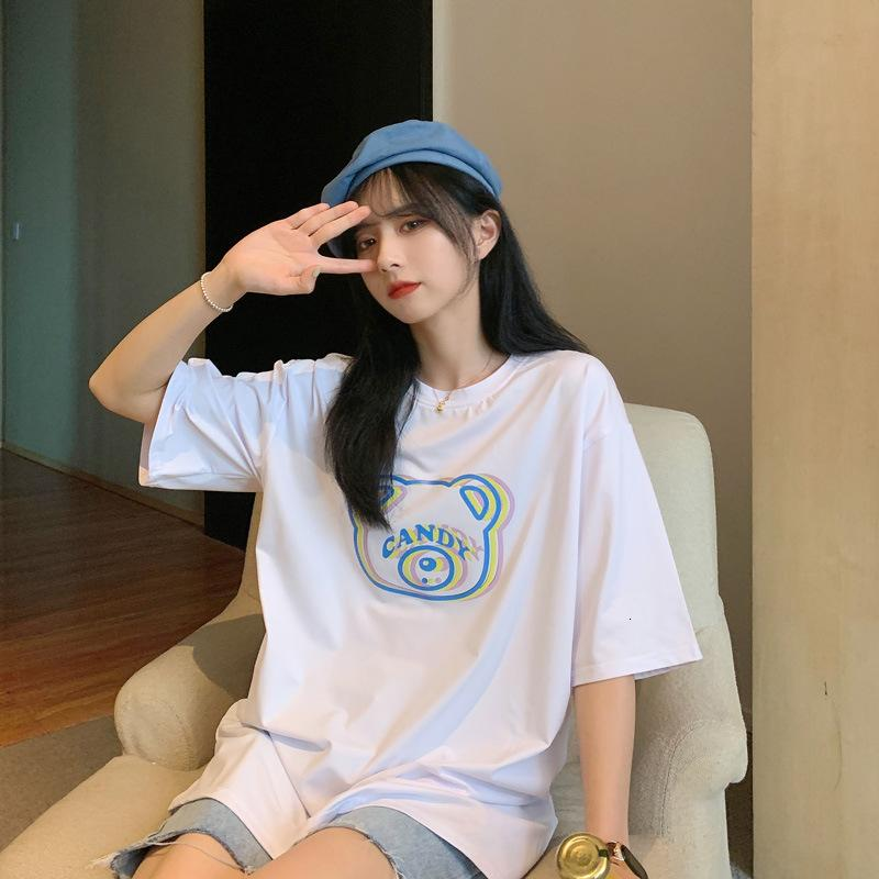 T Shirt Dazzled Bear Imprimir suelto con la camiseta redonda casual NET camiseta de manga corta 2021 Top de verano