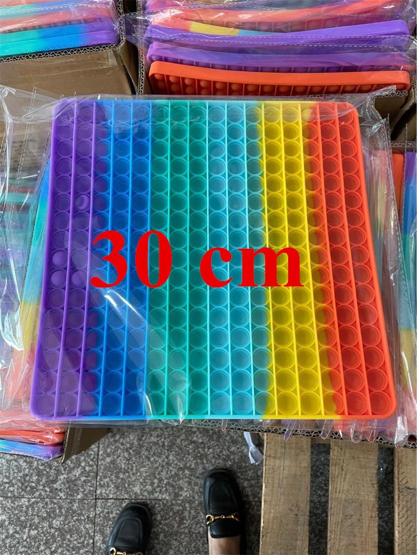 30 см !!! Super Big Size Push Bubble Fidget Toys Autizm нуждается в Squishy Risever Rainbow Toys Toys для взрослых ребенк забавных антистресных сторонних подарков