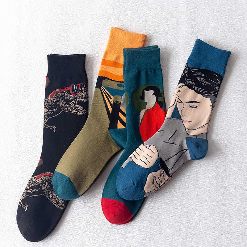 Overseas products Women's socks in middle fashion brand street cotton hip hop high tube stockings
