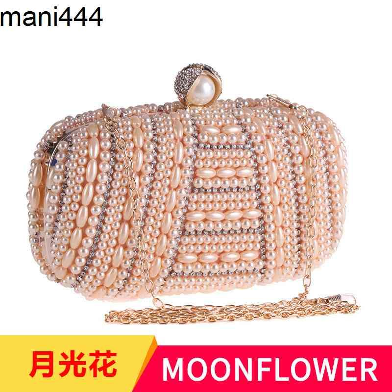 Mode Frauen Neue Handgemachte Perlenwasserbohrer 722910 Dinner Party Satin Lady Abendtasche