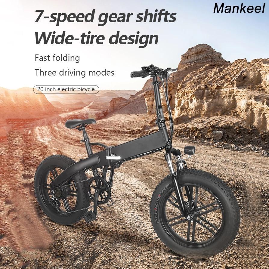 7 Tage Lieferung EU Stock Faltbare Elektrische Fahrradfahrrad 500W 10.4A 20 * 4.0 Fett Reifen Schnee E-Bike Aluminium Leistungsstarke Berg Ebike