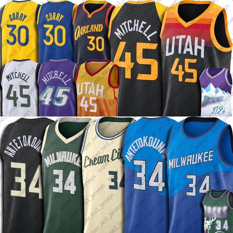 Milwaukee Bucks Jazz Giannis Donovan AntetokounMPO Mitchell Jersey Stephen 30 Curry-Trikots Basketball Retro Ray John Karl Allen Stockton Malone Trikots