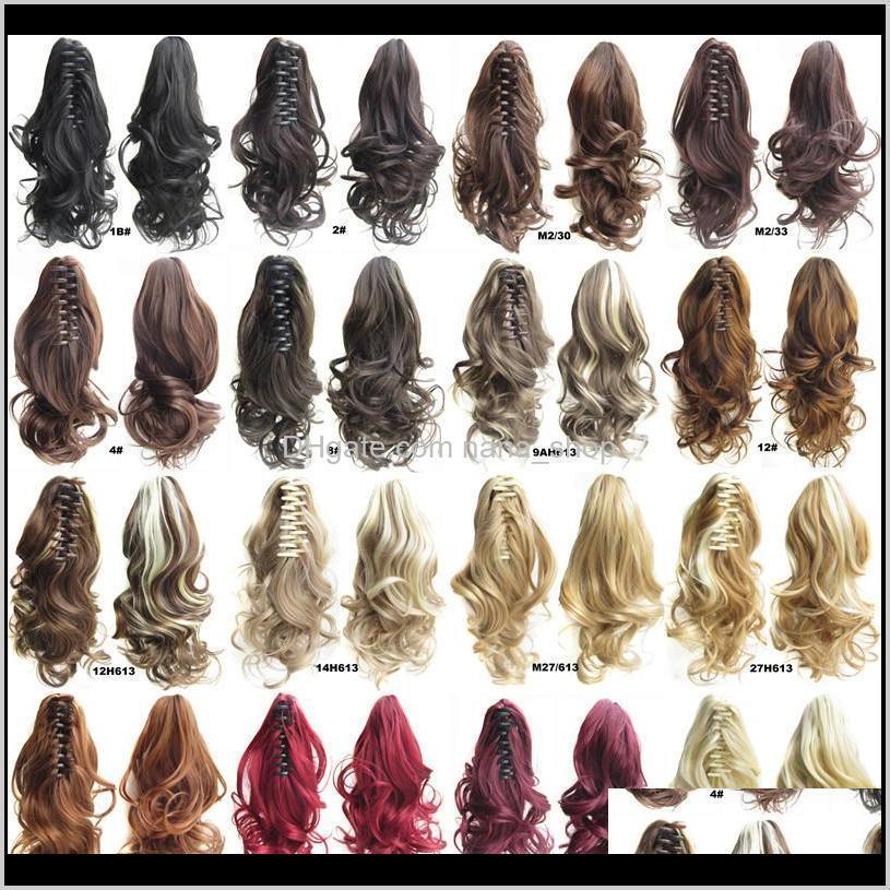 تمديد المنتجات انخفاض التسليم 2021 40CM الاصطناعية الطويلة لكل I Capelli مخلب ذيل حصان 16 ألوان محاكاة شعر الإنسان extensioin ذيل الحصان