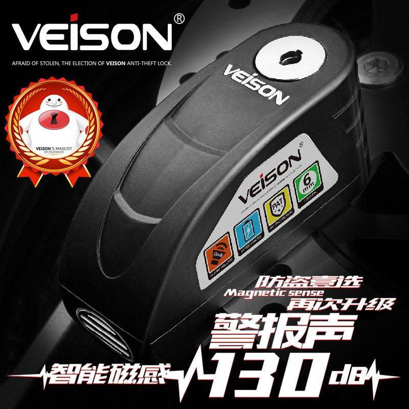 Robo Protección Veison Locks Alarma de Motocicleta 130dB Impermeable Bicicleta Bloqueo Bloqueo Bicicleta Quad Alloy Anti-Theft Unlicking Scooter Candado