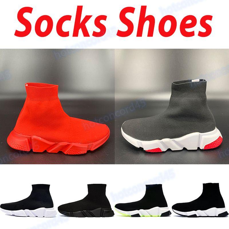 2021 Classic Mens Casual Socks Shoes Moda Triple Black Bianco Rosso Green Uomini Donne Sport Trainer Sneaker da esterno Sneaker US 6-12