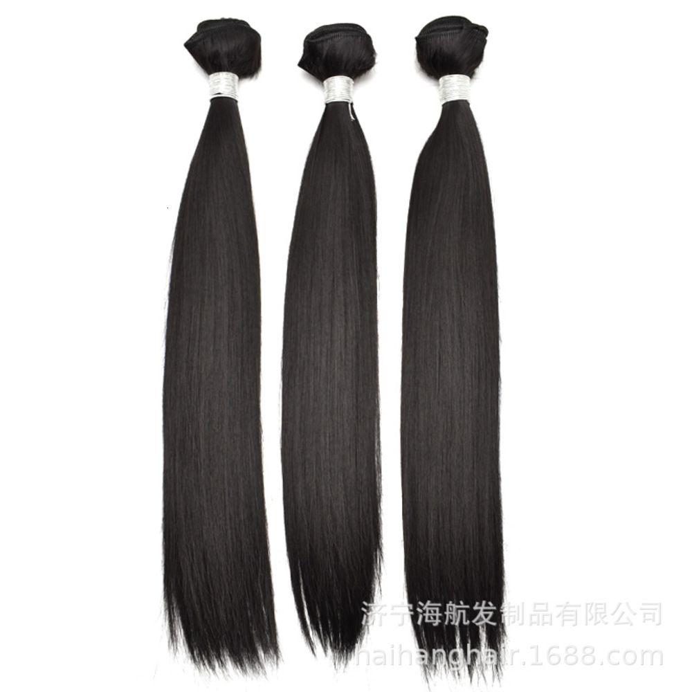 Nicht ästhetischer Vorhang langer gerader Haar Sangita Wave 3 stücke Haarverlängerung