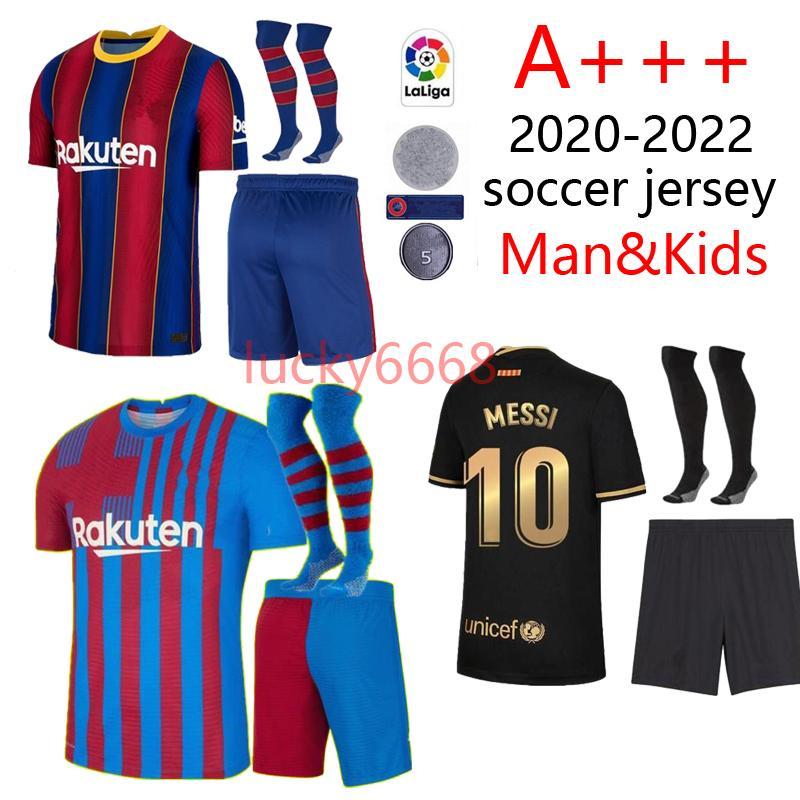 20-22 barce adult and kids kits soccer jerseys football shirt 2020 2021 2022 Camiseta man and Child maillot de foot