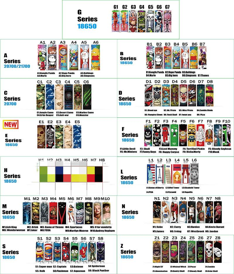 DHL 97 Types 18650 20700 21700 Series Decorated Battery Wraps PVC Re-wrap Skin Sticker Wrapper Heat Colorful Patterns For Batteries