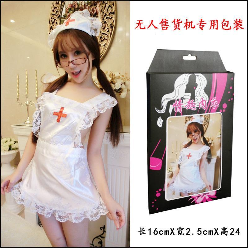 Sexy Play Cute Sweetheart Baby Role Nurse Dress Sexy Underwear Sweet Backless Uniform Temptation J472