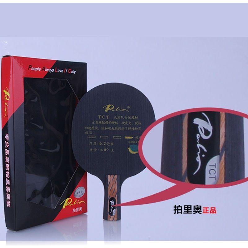 Palio Original TCT Table Tennis Blade Blade Titanium Fibre de carbone pour CN Beijing Team Attack Blade High Vitesse Ping Pong Raquette