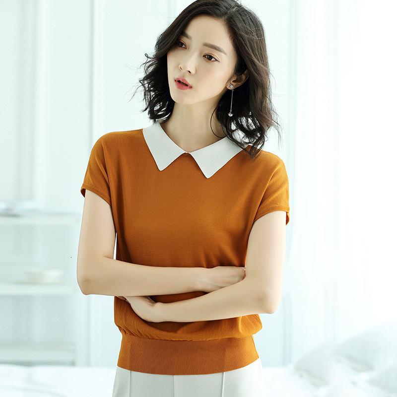 2021 summer Korean Pullover T shirt short sleeve ice silk T-shirt women's sweater Lapel slim top